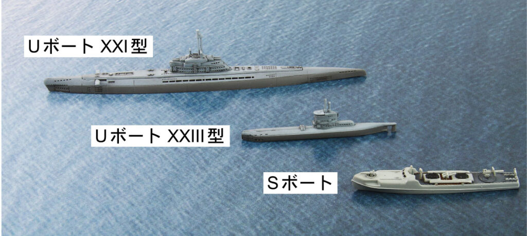 SPS15 1/700 WWIIドイツ海軍Uボート・Sボート出撃基地