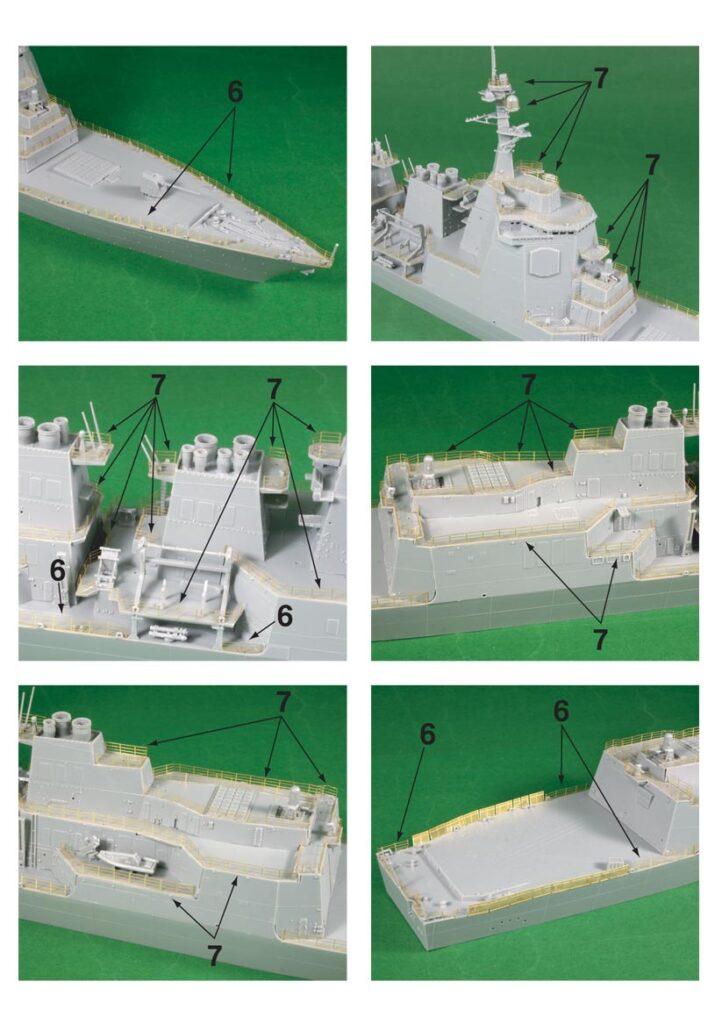 JB06「1/350 護衛艦 あたご」同梱エッチングパーツの取付参考図
