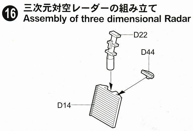 M30 ニミッツ1975の説明書に関するお詫びと訂正