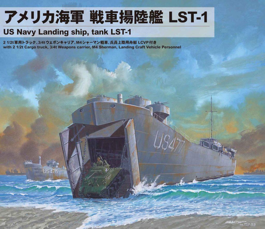 SW04 1/700 アメリカ海軍 戦車揚陸艦 LST-1