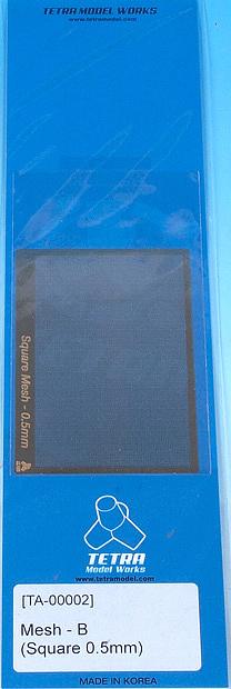 TA0002「メッシュ B(四角 0.5mm)」