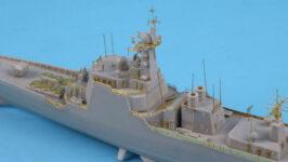 SE7034 1/700 中国海軍 052C型駆逐艦(TR社)用 エッチングパーツ