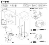 SW10 1/700 トーチカセット