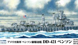 W231 1/700 アメリカ海軍 駆逐艦 DD-421 ベンソン