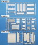 SP103 1/700 ストラクチャーセット 1