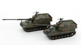 SGK04 1/144 陸上自衛隊 99式自走155mmりゅう弾砲
