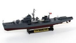 WB03NH 1/350 日本海軍 海防艦 丙型(前期型) 旗・艦名プレートエッチングパーツ付き