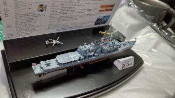 護衛艦やまゆき(Tomo.A_7様)