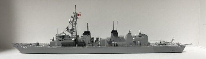 護衛艦ゆうだち 第24次派遣海賊対処行動水上部隊(ばやし様)