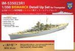 IM53523 1/350 ドイツ海軍 戦艦 ビスマルク用 ディテールアップパーツセット(TR社用)