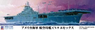 W236 1/700 WWII アメリカ海軍 航空母艦 CV-9 エセックス