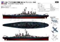 W237 1/700 アメリカ海軍 戦艦 BB-56 ワシントン 1942