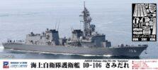 J68E 1/700 海上自衛隊護衛艦 DD-106 さみだれ エッチングパーツ付き