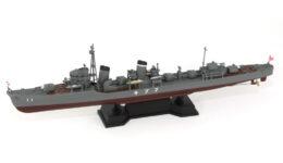 W240 1/700 日本海軍 駆逐艦 吹雪